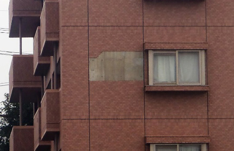 外壁の予防保全改修工事
